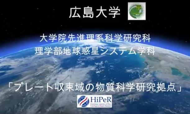 HiPeR宣伝